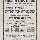 "Yiddish magazine ""Der Wanderer"" published in Warsaw, 1921, collection Friends of the Red Star Line, Antwerp"